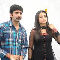 Venky and Trisha New Movie Launch Stilss | Picture 34006