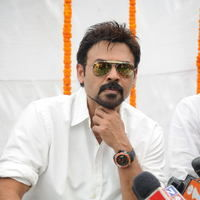Venkatesh - Venky and Trisha New Movie Launch Stilss | Picture 34014