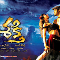 Shakthi Movie New Wallpapers | Picture 31891
