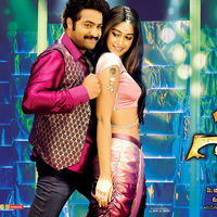 Shakthi Movie New Wallpapers | Picture 31893
