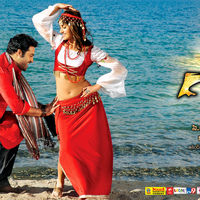 Shakthi Movie New Wallpapers | Picture 31895