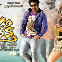 Shakthi Movie New Wallpapers | Picture 31897