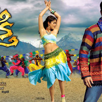 Shakthi Movie New Wallpapers | Picture 31898
