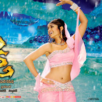 Shakthi Movie New Wallpapers | Picture 31899