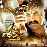 Shakthi Movie New Wallpapers | Picture 31900