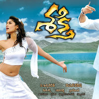 Shakthi Movie New Wallpapers | Picture 31902