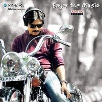 Pawan Kalyan - Untitled Gallery | Picture 29898