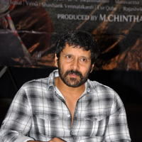 Vikram photos Gallery | Picture 39245