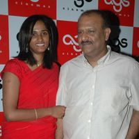 AGS Multiplex launch at OMR | Picture 37517