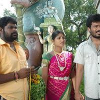 Pathinettankudi tamil movie photos | Picture 44179