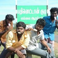 Pathinettankudi tamil movie photos | Picture 44186