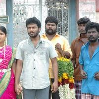 Pathinettankudi tamil movie photos | Picture 44193