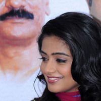 Priyamani hot pictures | Picture 46092