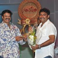 santosham awards  2011 winners pictures